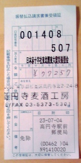 KC3T0072.jpg