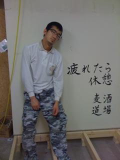 image-20120528013211.png